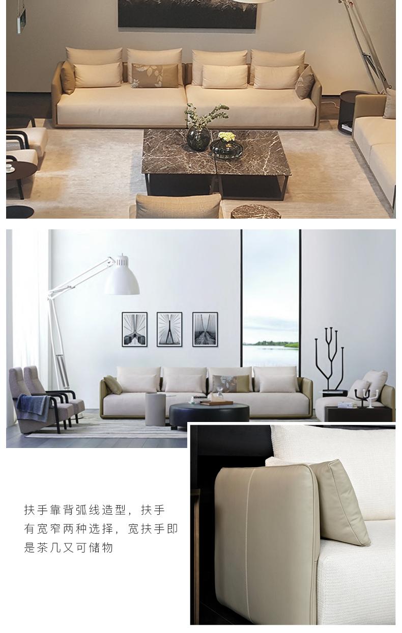 意式极简沙发