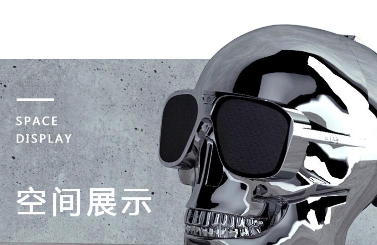 AeroSkull XS +音箱、aeroskull xs +、K1053-1产品详情