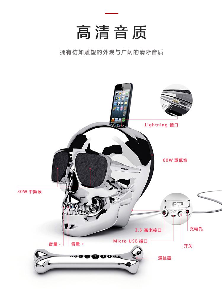 AeroSkull HD +音箱、aeroskull hd +、K1053-2产品详情