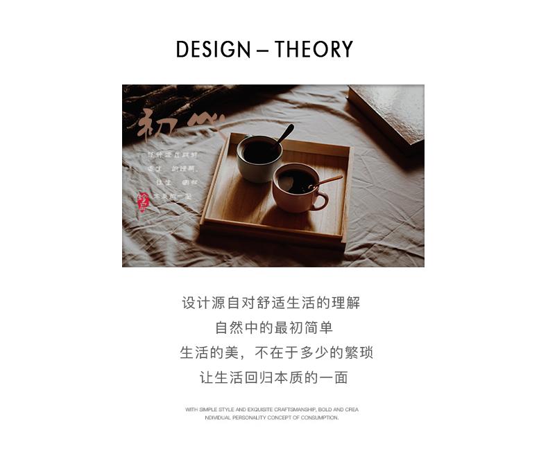 现代简约小茶桌