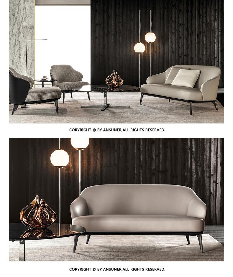 意大利沙发椅