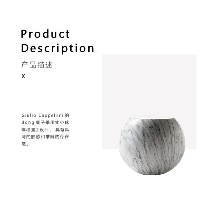 Bong咖啡桌、bong、K1822产品详情
