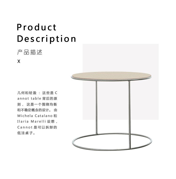 Cannot咖啡桌、cannot、K1828产品详情