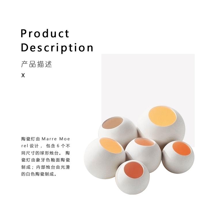 陶瓷灯、ceramic light、K1831产品详情
