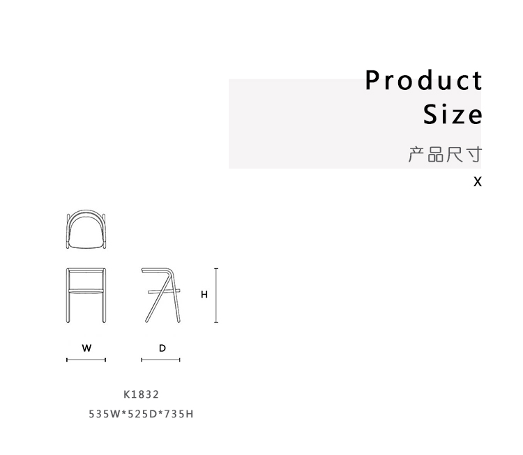 Chair 2、chair 2、K1832产品详情