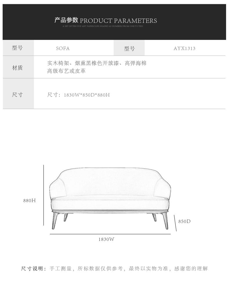 意式简约沙发