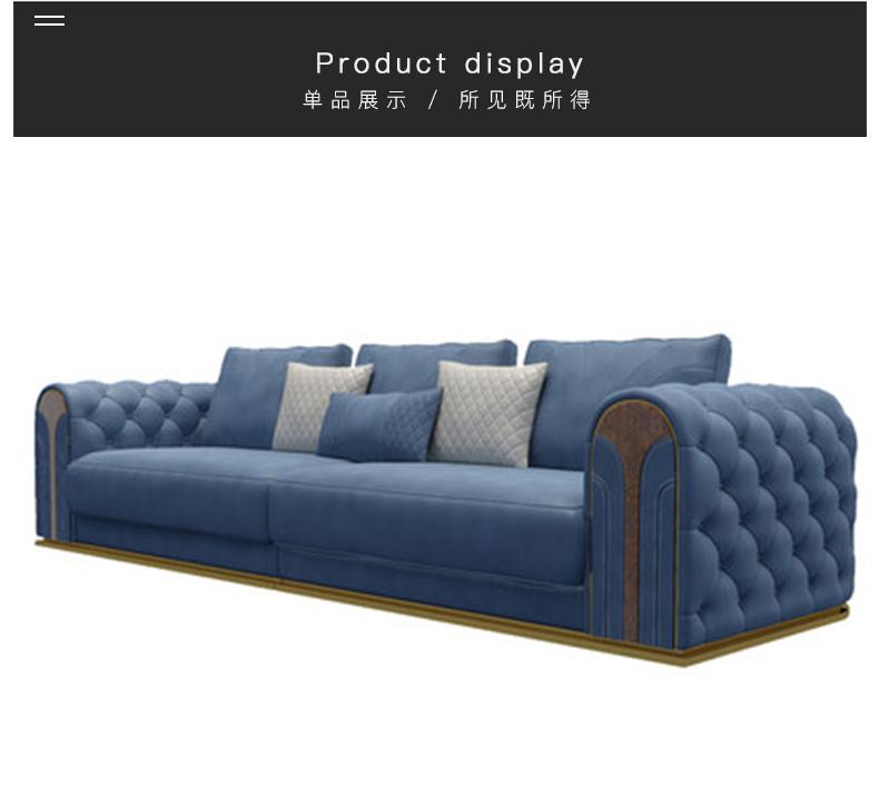 后现代轻奢简约沙发