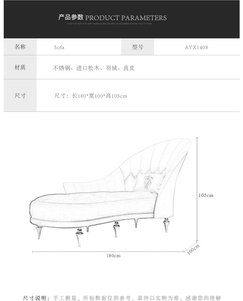 布艺贵妃椅