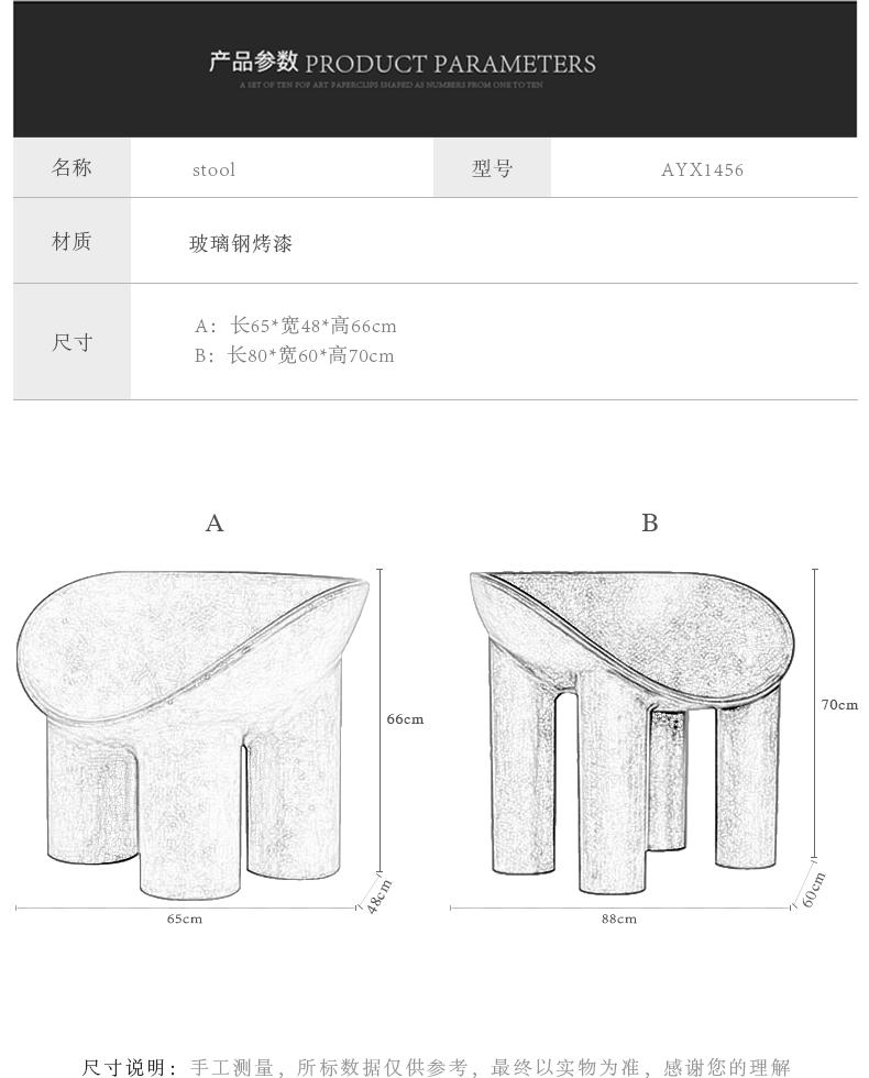 后现代玻璃钢大象脚凳子