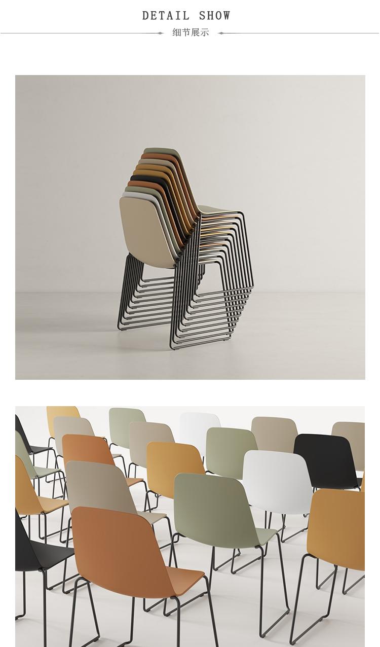 MAARTEN 餐椅/洽谈椅、maarten dining chair、B2002产品详情