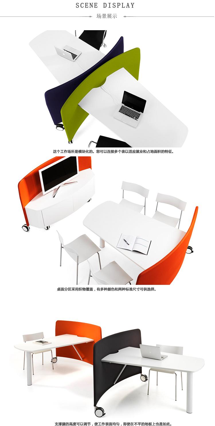 Mobi移动工作站、mobi mobile workstation、A1811产品详情